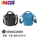 Vanguard  VK 15(藍色/黑色)  微單側背包 攝影包 相機包