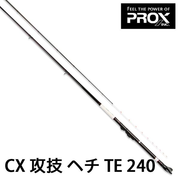 漁拓釣具 PROX CX攻技へチTE 240 [防波堤黑吉竿]