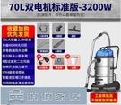吸塵器 潔雲吸塵器工業用工廠車間吸粉塵大型強力大功率商用大吸力吸塵機YYJ【快速出貨】