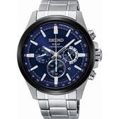 【分期0利率】SEIKO 精工錶 Criteria 光動能 三眼錶 藍寶石水晶鏡面 43mm原廠公司貨 SSC681P1