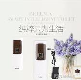 自動噴香機插電兩用加香機酒店家用定時廁所除臭芳香劑噴香機 探索先鋒