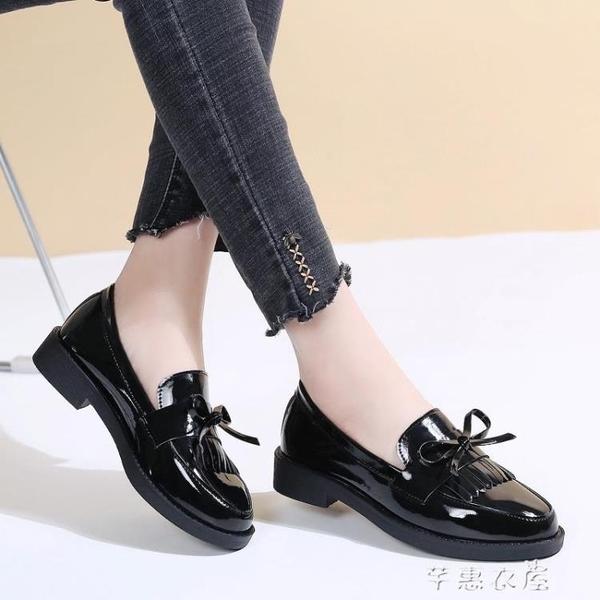 小皮鞋小皮鞋女英倫風一腳蹬女鞋新款春季韓版百搭學生平底黑色單鞋 交換禮物