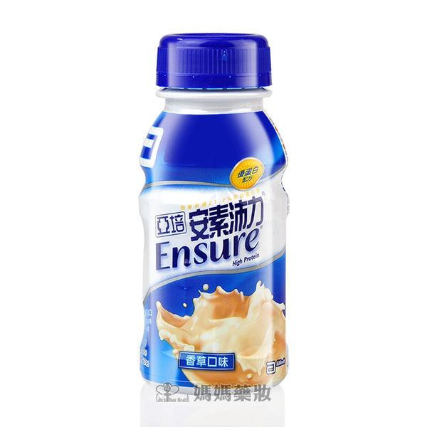 亞培 安素沛力237ml*24入/箱【媽媽藥妝】