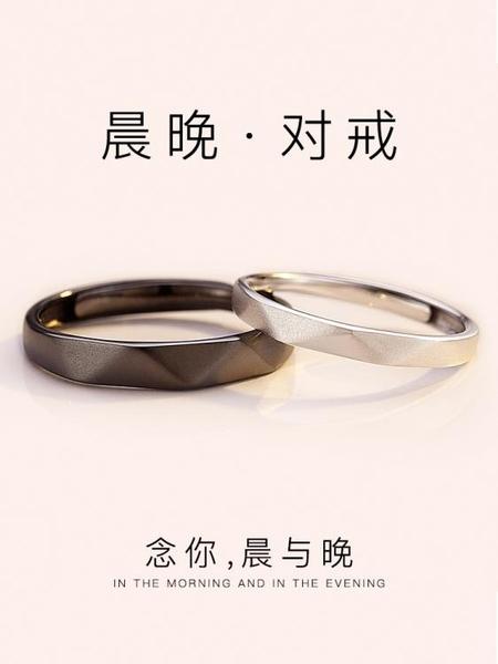 情侶戒指一對女男純銀異地戀對戒嘆息橋之吻七夕情人節禮物送女友 滿天星