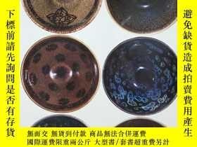 二手書博民逛書店陶藝古陶器罕見請來美術(中國曆代傳往日本陶瓷精品集) 原色日本的