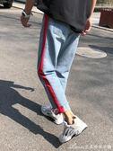 學生韓版條紋牛仔褲夏季寬鬆直筒九分褲潮流百搭長褲艾美時尚衣櫥