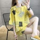 長款上衣 中長款短袖T恤裙女年女半袖網紅ins超火夏季上衣體恤寬鬆 晶彩 99免運