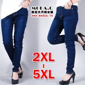 *MoDa.Q中大尺碼*【J3692F】超顯瘦深色系小刷色造型牛仔長褲