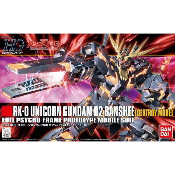 鋼彈UC BANDAI 組裝模型 HGUC 1/144 RX-0 UNICORN GUNDAM 02 BANSHEE 報喪女妖(獨角獸2號機) 134