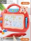 小孩幼兒童畫畫板磁性