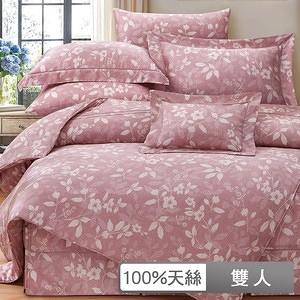 【貝兒居家寢飾生活館】裸睡系列60支天絲兩用被床包組(雙人/薇妮卡)