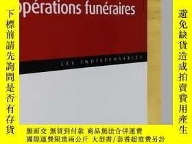 二手書博民逛書店法文原版罕見Cimetières, sites cinéraires et opérations funérair