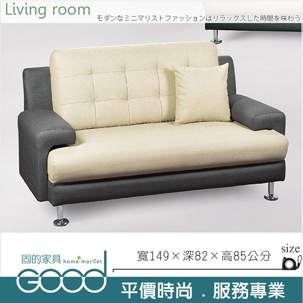 《固的家具GOOD》401-12-AD 歐巴馬貓抓皮雙人沙發【雙北市含搬運組裝】