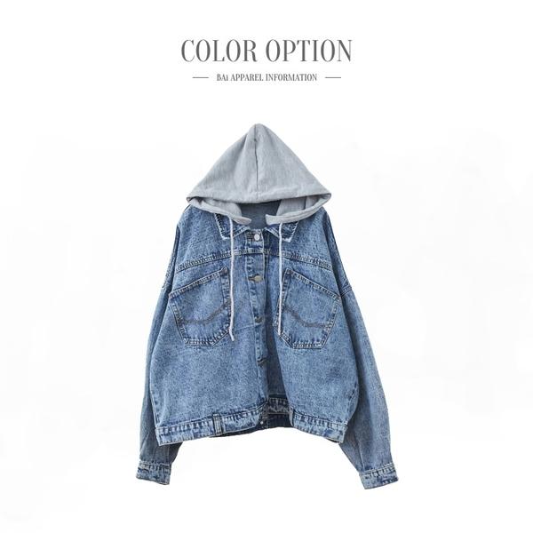外套 斜口大雙袋可拆連帽雪花牛仔寬版夾克-BAi白媽媽【301070】