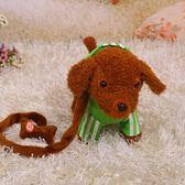 兒童電動毛絨玩具狗牽繩走路小狗音樂機械遙控狗仿真狗狗電子寵物 igo