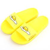 女款 蛋黃哥 三麗鷗 黃色 輕量防滑EVA拖鞋 海灘拖鞋 防水拖鞋 休閒拖鞋 59鞋廊