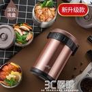 超保溫飯盒超長保溫桶12/24小時真空學生上班族便攜不銹鋼多層1人 3C優購
