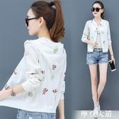防曬衣服衫女長袖短款薄外套2020新款夏季學生韓版洋氣百搭空調衫『摩登大道』