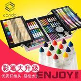 新年鉅惠 兒童繪畫套裝水彩筆畫畫工具幼兒園小朋友禮物美術用品彩色筆無毒