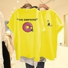 2021早春新款歐貨大版純棉短袖t恤女中長寬鬆歐洲站半袖上衣潮ins【快速出貨】
