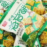 安堡-岩燒海苔餅-1800g【0216零食團購】G215-3
