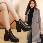 短靴女秋冬季高跟鞋韓版百搭黑色圓頭裸靴女粗跟馬丁靴 奇思妙想屋
