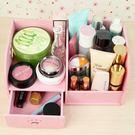 桌面上收納盒化妝品創意抽屜式