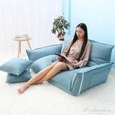 沙發摺疊床單雙人可愛電腦椅臥室小沙發 NMS 黛尼時尚精品