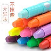 兒童油畫棒水溶性彩繪棒幼兒園旋轉蠟筆