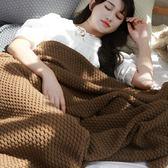 毛毯針織球毯毛線毯辦公室空調午休毯披肩蓋毯沙發休閒毯130*170