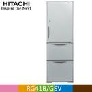 【南紡購物中心】HITACHI 日立 394公升變頻三門冰箱RG41B 琉璃灰(GSV)