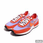 NIKE 女 慢跑鞋 W NIKE WAFFLE ONE 橘紫 舒適 簡約 穿搭-DC2533800