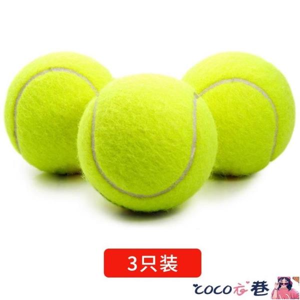 寵物玩具 網球狗狗玩具耐咬磨牙棒獨處解悶發聲咬膠大小型犬咬繩結寵物用品 coco