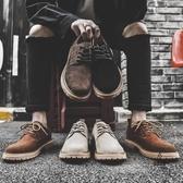 休閒皮鞋保暖棉鞋大頭低幫馬丁靴英倫復古真皮工裝鞋男【愛物及屋】