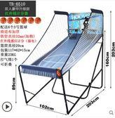 八八折促銷-室內電子投籃機自動計分家用投籃遊戲兒童成人籃球架xw