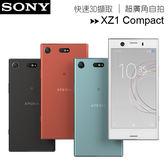 SONY Xperia XZ1 Compact (4G/32G)智慧機(G8441)