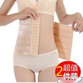 產后收腹帶束腰收腰塑腰塑身衣束縛綁帶腰封女