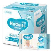 好奇超純水嬰兒濕巾 加厚型  80抽*10包入 (箱購)若超商取貨只限一箱