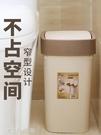 垃圾桶 垃圾桶帶蓋家用廚房客廳臥室大號衛生間垃圾筒小桌面創意 YXS 【夢露時尚女裝】