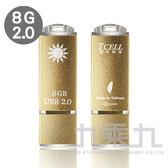 TCELL 冠元 USB2.0 隨身碟-國旗碟8GB (香檳金限定版)