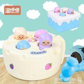 兒童打地鼠玩具幼兒益智大號寶寶音樂敲擊游戲機男女孩3-6歲0-1-2igo  『歐韓流行館』