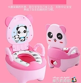 兒童馬桶坐便器男寶寶便盆女1-6歲卡通嬰兒座便器小孩尿盆抽屜式魔方數碼
