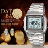 CASIO DB-360-1A 10年電池電子錶 DB-360-1ADF  現貨 熱賣中!