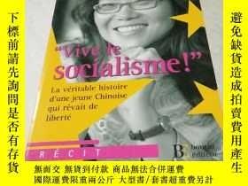 二手書博民逛書店法文原版罕見《社會主義好!》 Vive le socialism