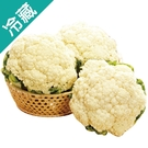 【台灣】鮮甜花椰菜1粒(500g±5%/粒)【愛買冷藏】