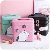 化妝箱化妝包大容量多功能簡約便攜可愛少女小號收納盒品箱手提 法布蕾輕時尚