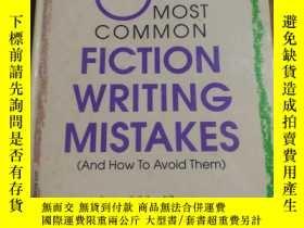 二手書博民逛書店the罕見38 most common fiction writ