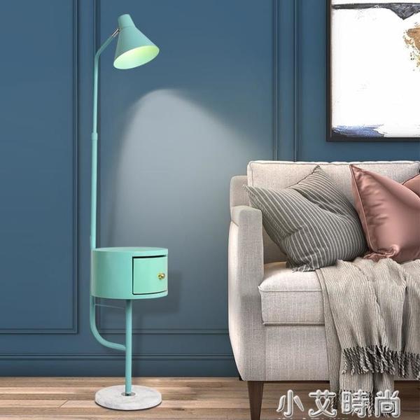 茶幾落地燈網紅客廳輕奢置物架沙發邊北歐兒童臥室床頭柜臺燈一體 NMS小艾新品