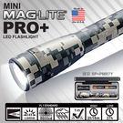 MINI MAGLITE PRO+ LED手電筒 迷彩禮盒裝 #SP+PMR7Y【AH11058】i-Style居家生活