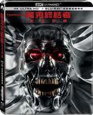 【停看聽音響唱片】【BD】魔鬼終結者:創世契機 液態鐵盒版『4K』